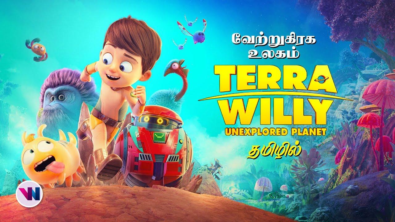 Terra Willy astro boy tamil dubbed animation movie comedy adventure robot vijay nemo