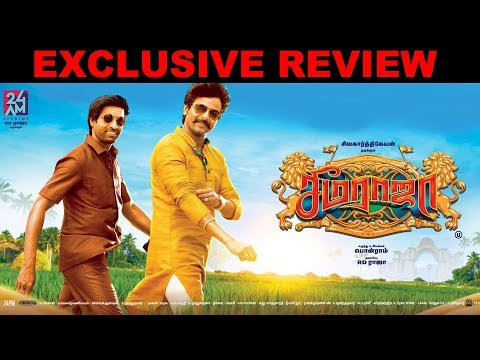 Seema Raja Movie Review | #Sivakarthikeyan #Samantha #Soori #SeemaRaja #Kollywood #Kalakkalcinema