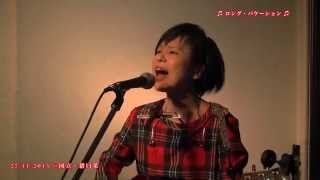 黒葛原りつロング・バケーション schedule 2015/01/14 下北沢/Que OPEN ...