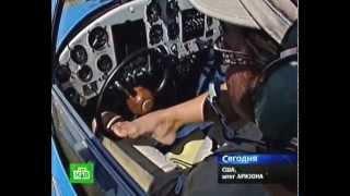 Джессика Кокс - пилот без рук