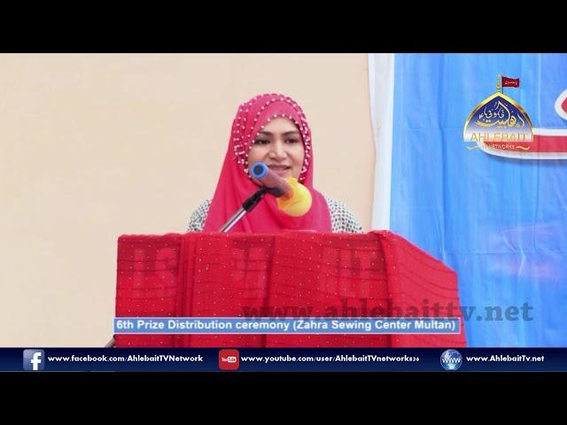 6th Prize Distribution Ceremoney I Zahra Sewing School Multan Feb 2019