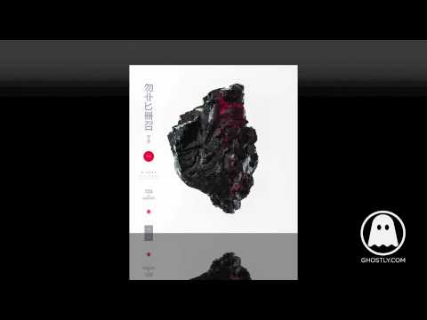 Michna - She Exists In My Mind