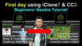 iClone7 and CC3 Beginner's Tutorial screenshot 5