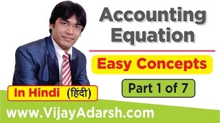 accounting equation made easy 1 of 7   staylearning  cbse class 11 hindi   ह द