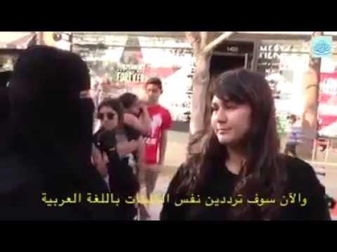Burqa(Niqaab) Street Dawah women converted to Islam