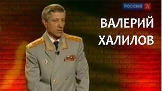 Линия жизни. Валерий Халилов. Канал Культура