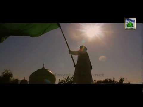 Promo of New Kalam of Haji Bilal Attari 2013 - Ye Jashn Mustafa ka hey - Marhaba ya Mustafa