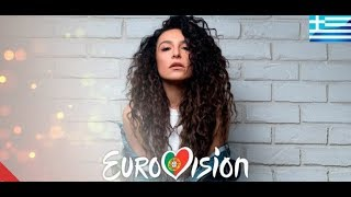 Yianna Terzi - Oneiro mou (English Version) Eurovision 2018 GREECE