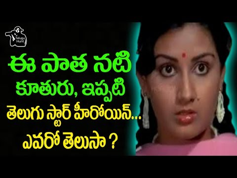 Do You Know Who is the Daughter of Actress Menaka? | Menaka FAMILY Pictures | W Telugu Hunt