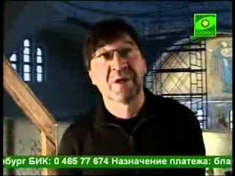 Юрий Шевчук. Почему
