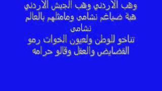 قصيدة معركة الكرامه للشاعر غسان ابو سرور