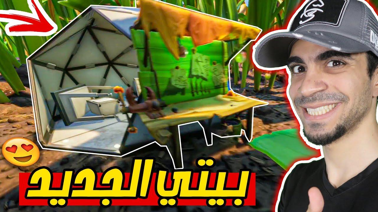 قراوندد #1 : بدايتي الجديدة في افضل لعبة Grounded !!