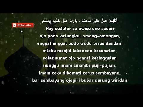 Sholawat Jawa Puji Pujian Setelah Adzan Sebelum Sholat Jamaah