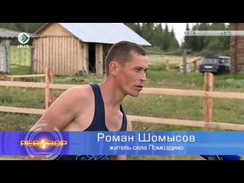 сайт знакомств Усть-Кулом