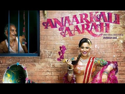 Anarkali Arrahwali Soundtrack list