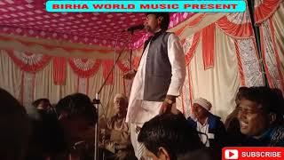 बिरहा के सुपरस्टार गायक मुद्रिका लाल गौतम का सुपरहिट गीत और डांस जरूर देखे
