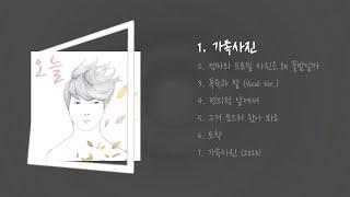 《ɪɴᴅɪᴇ ғᴀʀᴍ최애》 김진호 님 노래모음