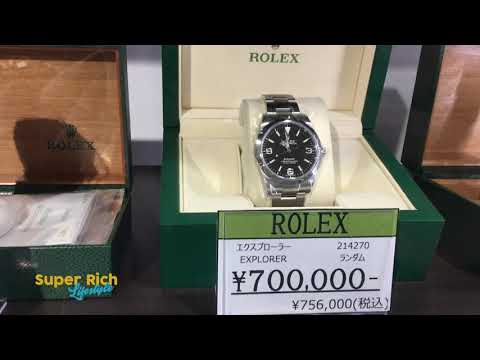 TOKYO USED ROLEX WATCH PRICES - A Tour Of The Rolex Prices Around Tokyo Watch Dealers