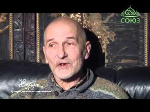 """Петр Мамонов в программе """"Верую"""" ТК """"Союз"""" 2016 год"""