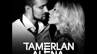Тамерлан и Алена - Стану Лучше (feat. Roiel)