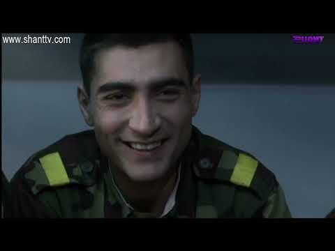Բանակում/Banakum 1 -  Սերիա 122