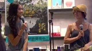 TRANSIT『美しき神の島へ〜ハワイ島』の発売を記念して、6月19日(日...