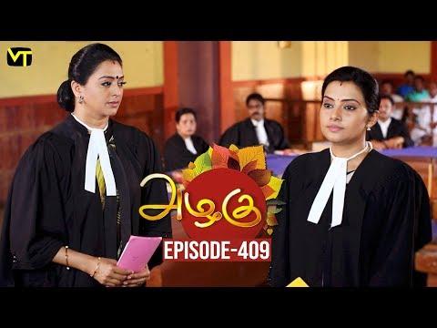 Azhagu - Tamil Serial | அழகு | Episode 409 | Sun TV Serials | 26 March 2019 | Revathy | VisionTime