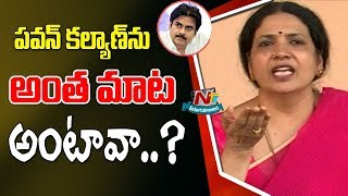 Jeevitha Rajasekhar Reacts Over Sri Reddy Comments On Pawan Kalyan | NTV Entertainment