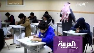 وزير التعليم السعودي: لدينا فائض في المعلمين