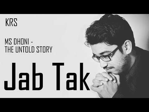 Jab Tak Karaoke | Instrumental | Armaan Malik | M.S. DHONI - THE UNTOLD STORY | KRS