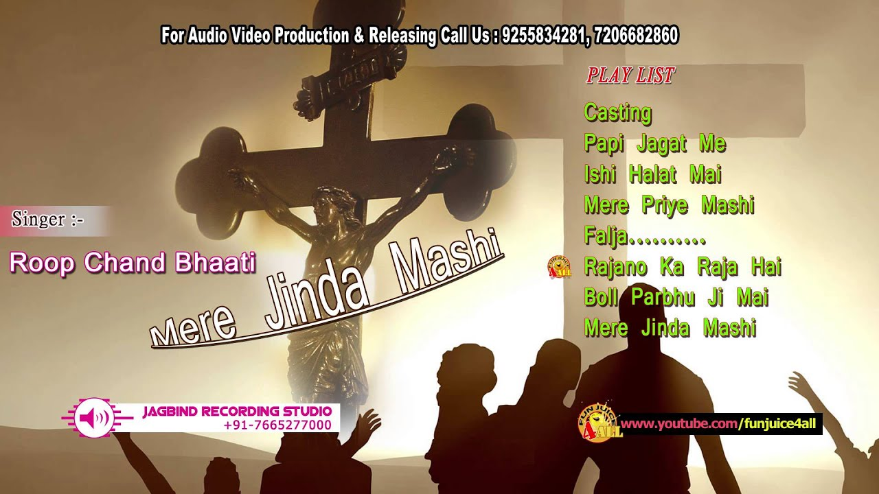 Mere Jinda Mashi Juke Box Religious Hindi Bhajan Christian Youtube