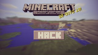 (0.10.5) Minecraft Pocket Edition Hacked Client (Android)