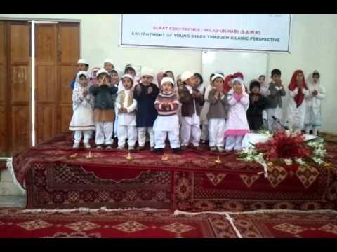 Al Khaliq yousaf islam