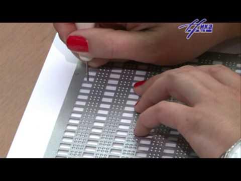 Как пишут слепые