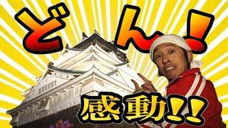 サクヤルミナのHPはこちら https://sakuyalumina.jp メインチャンネルは...