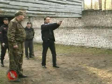 БЕРЕТЫ Показать стрельба из пм видео обучение при нестійкому гемостазі: