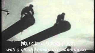 軍歌:月月火水木金金 (Navy Song: 'Through the day, throughout the week')