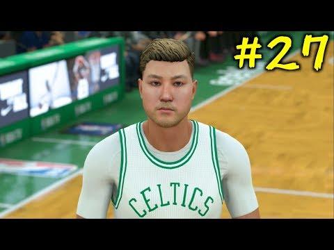 【NBA 2K18】#27 ヘイワードのためにも絶対チャンピオンリング取る【マイキャリア】