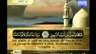 Coran sourate 005 La table servie (Al-Maidah) traduit français arabe