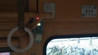 名鉄モ750形755車内非常緊急停止スイッチ作動の様子
