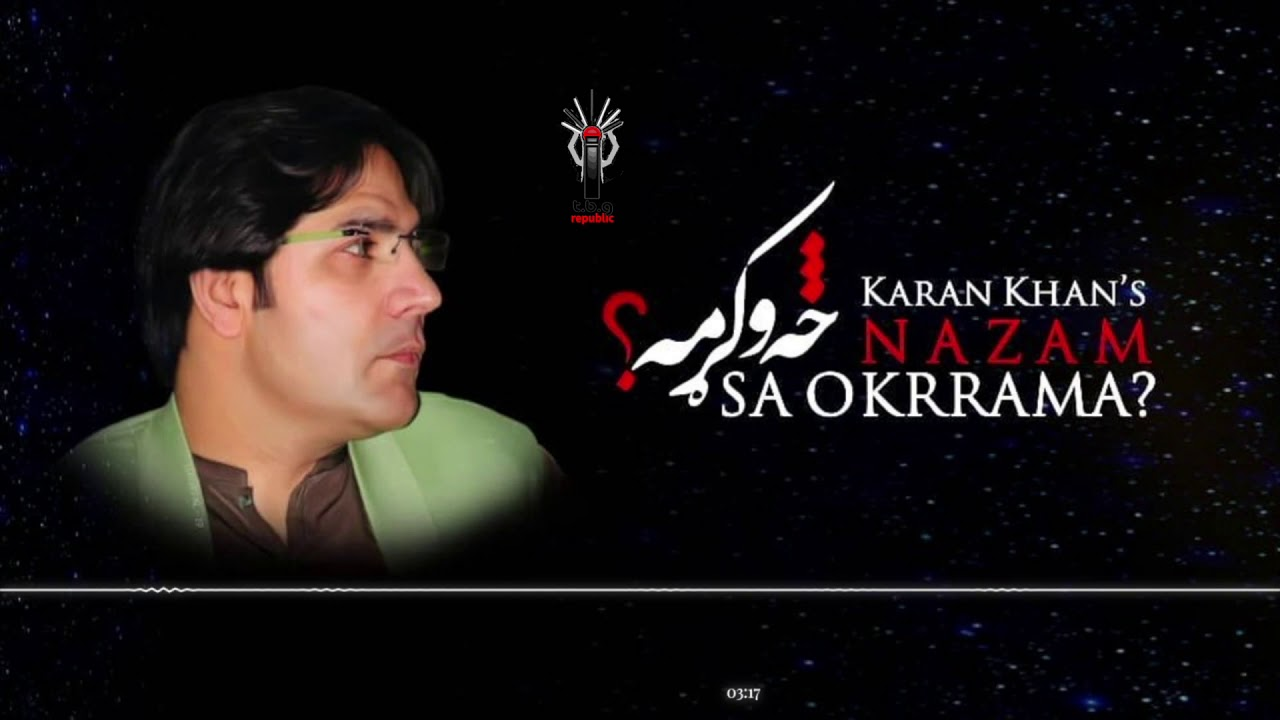 Karan Khan - Sa Okrrama? (Official)