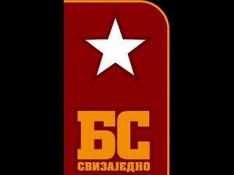 Beogradski Sindikat - Dolazi sindikat