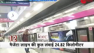 Delhi Metro's Magenta Line to be inaugurated today, will reduce Gurgaon-Noida travel by 30 mins