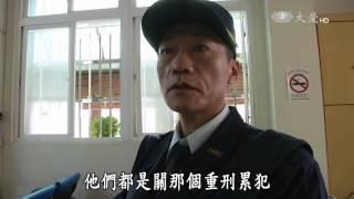 【草根菩提】20160322 - 鐵樣管理員