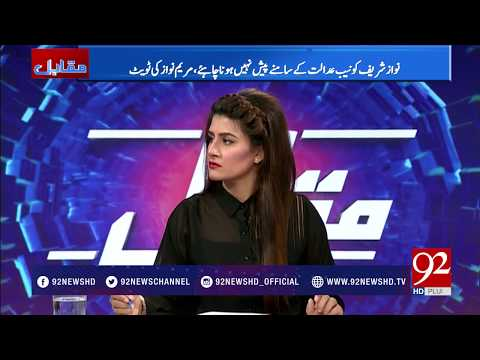 Muqabil - 19 September 2017 - 92NewsHDPlus