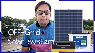 Off-Grid Solar System |  By Tips & Tricks
