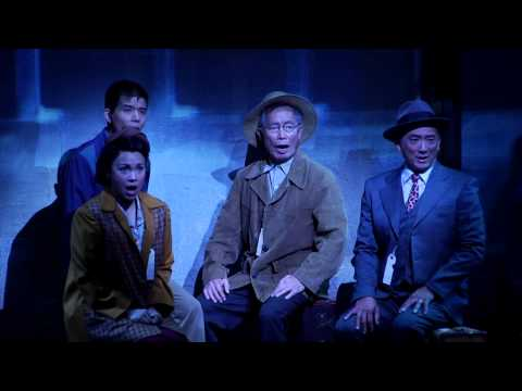 Allegiance || 2012 World Premiere - Old Globe Theater