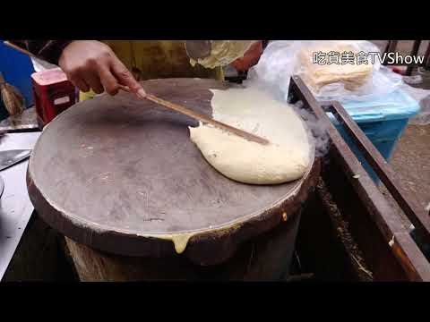 【大陸街頭小吃.南京】南京 浦口區市民廣場 山東雜糧煎餅  Shandong mixed grain pancake online watch, and free download video or mp3 format