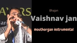 Video Vaishnav Jan [mouthorgan] (IMP Meet 2014) Haridwar download MP3, 3GP, MP4, WEBM, AVI, FLV Agustus 2018