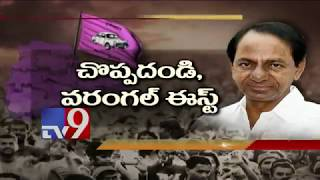 Poll Telangana : Political heat in Telangana ahead of Assembly elections    18-09-2018 - TV9